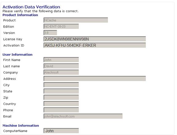 NCache Activation Verification